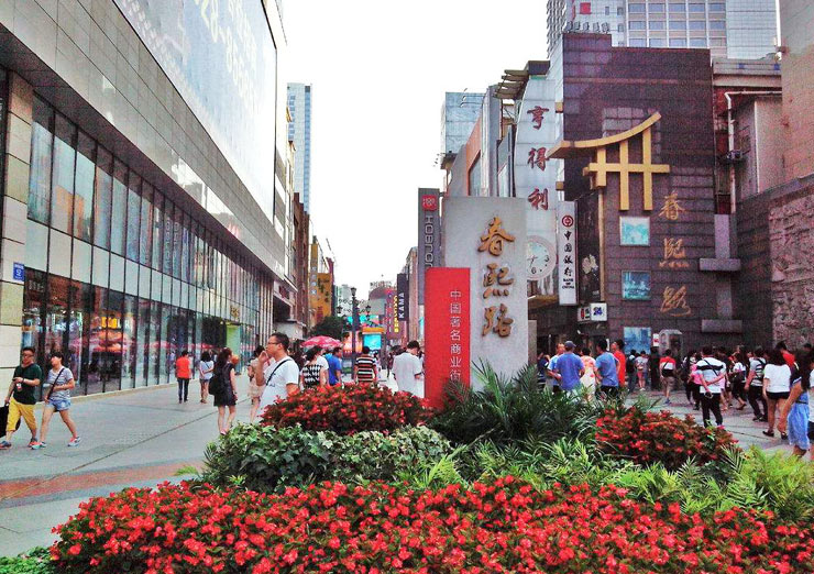 You can stroll leisurely yourself at Chunxi Road Pedestrian Street