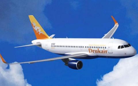 Bhutan to Tibet Flights: how to fly from Bhutan to Tibet