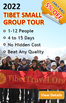 Tibet Small Group Tour