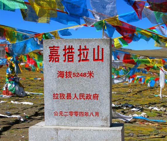 Gyawula Mountain at 5248 Meters