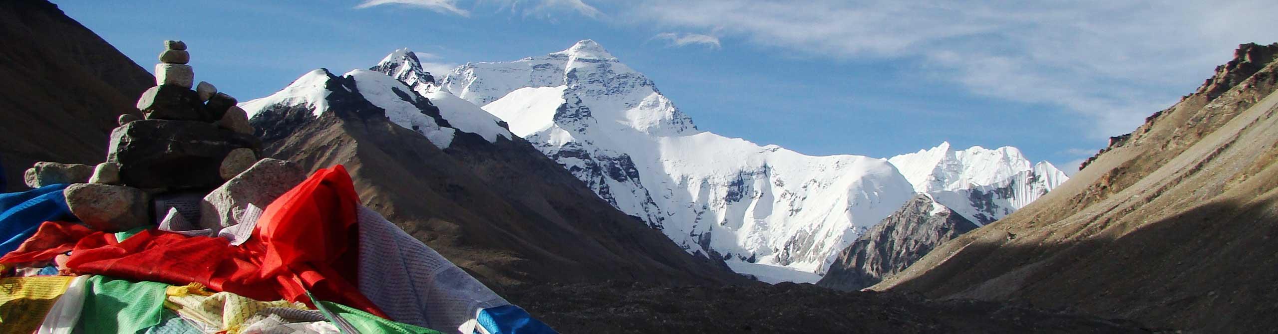 4-Day Mt. Everest Tour