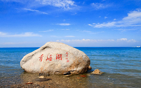 Travel to Tibet from Xining