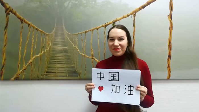 Lady from the US expressed her blessings for China