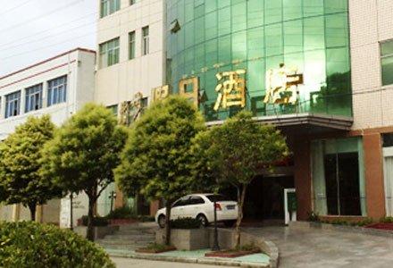 Facade of Nyingchi Holiday Hotel
