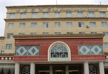 Facade of Nyingchi Shangbala Hotel