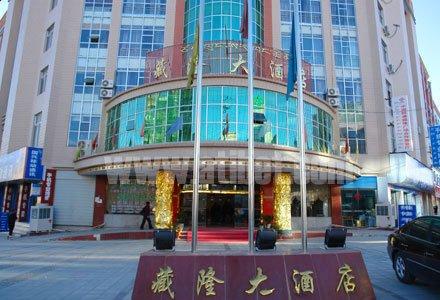 Hotel Exterior of Shigatse Zanglong Hotel