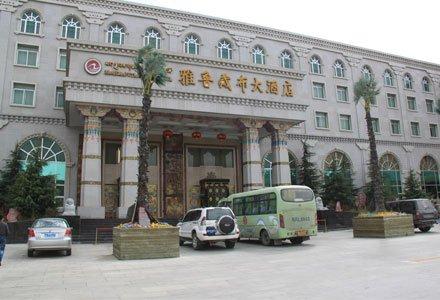 Facade of Lhasa Brahmaputra Hotel