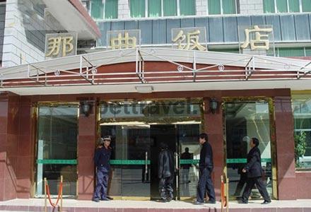 Facade of Nagchu Hotel