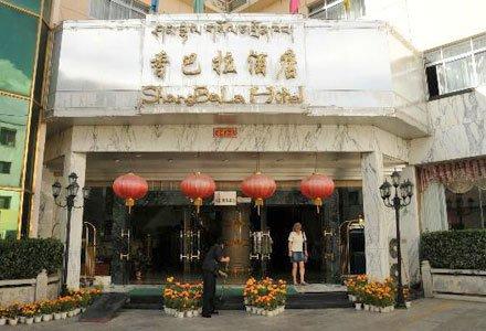 Facade of Lhasa Shangbala Hotel