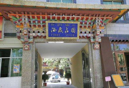 Facade of Tibet Villa Hotel