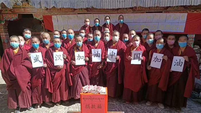 Donated from Rongbuk Monastery