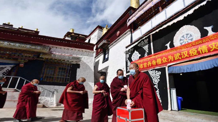 Donated from Ganden Monastery