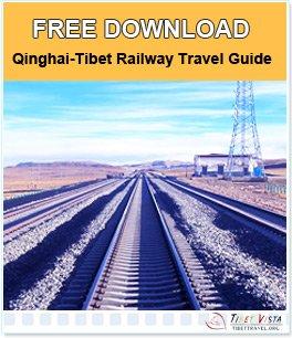 Tibet Railway Guide PDF